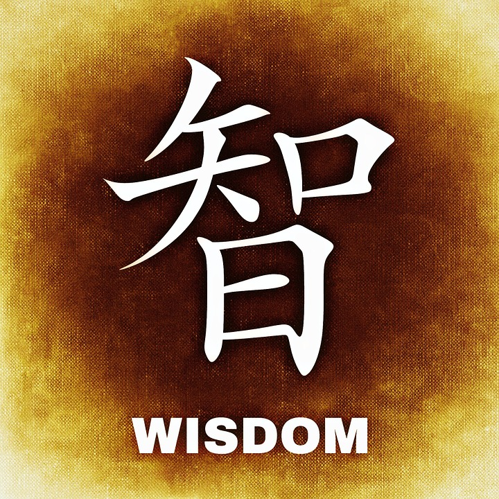 Our Thought For The Day – EP211: Wisdom